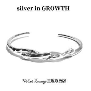 アルトヴァラス バングルS|silveringrowth