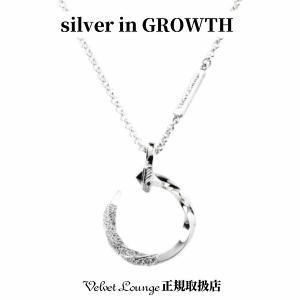 VelvetLounge ヴェルヴェットラウンジ ノヴェルシャイニーネイルペンダント w/Cz|silveringrowth
