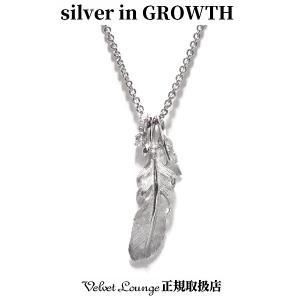 ラファエルペンダント オールシルバー|silveringrowth