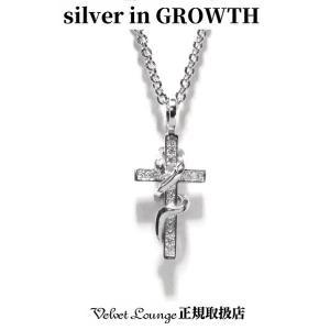 ヒドラペンダント オールシルバーカスタム|silveringrowth