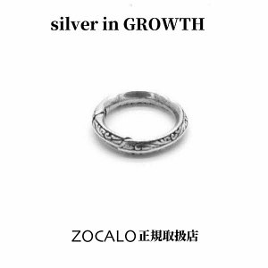 ZOCALO (ソカロ) アイビーリングフック ZZBLS-0004(HOOK) silveringrowth