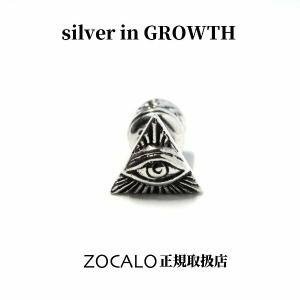 ZOCALO (ソカロ) アイ・オブ・プロビデンス・ピアス 片方売り silveringrowth