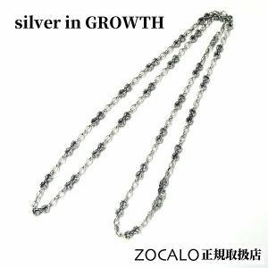 ZOCALO (ソカロ) マイクロドージェ・ネックレス60cm (シルバー925製) ZZNLS-0020-60 silveringrowth