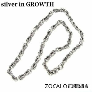 ZOCALO (ソカロ) ミニ・バード・ドージェ・ネックレス・45cm silveringrowth
