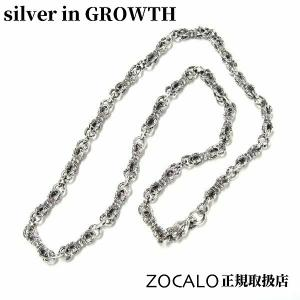 ZOCALO (ソカロ) ミニ・バード・ドージェ・ネックレス・60cm|silveringrowth