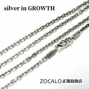 ZOCALO (ソカロ) アンカー・スクエア・ネックM・40cm・アンティーク (シルバー925製) ZZNLS0004A40|silveringrowth