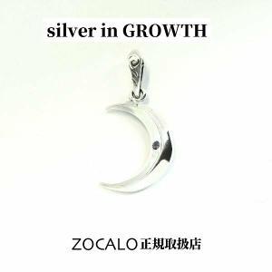 ZOCALO (ソカロ) ペーパームーンペンダント2月 アメシスト (シルバー925製) ZZPDG-0056AM|silveringrowth