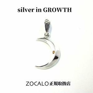 ZOCALO ソカロ ペーパームーンペンダント11月 シトリン (シルバー925製) ZZPDG-0056CI|silveringrowth