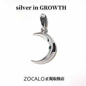 ZOCALO (ソカロ) ペーパームーンペンダント5月 エメラルド (シルバー925製) ZZPDG-0056EM|silveringrowth