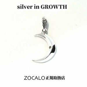 ZOCALO(ソカロ) ペーパームーンペンダント8月 ペリドット (シルバー925製) ZZPDG-0056PD|silveringrowth