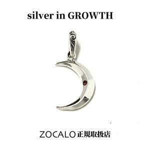 ZOCALO (ソカロ) ペーパームーンペンダント10月 ピンクトルマリン (シルバー925製) ZZPDG-0056PT|silveringrowth