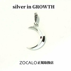 ZOCALO(ソカロ) ペーパームーンペンダント7月 ルビー (シルバー925製) ZZPDG-0056RB|silveringrowth