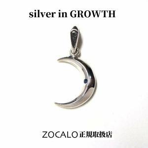 ZOCALO (ソカロ) ペーパー・ムーン・ペンダント 9月 サファイア (シルバー925製) ZZPDG-0056SA|silveringrowth