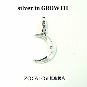 ZOCALO ソカロ ペーパームーンペンダント4月 ホワイトCZ (シルバー925製) ZZPDG-0056WCZ|silveringrowth