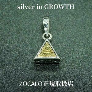 ZOCALO (ソカロ) アイ・オブ・プロビデンス・チャーム ・ホワイトCZ Eye of Providence Charm WhiteCZ silveringrowth