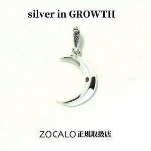 ZOCALO ソカロ ペーパームーンペンダント1月 ガーネット (シルバー925製) ZZPDG-0056GN|silveringrowth