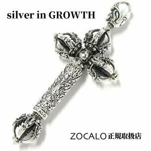 ZOCALO (ソカロ) チベタン・ドラゴン・ダブルドージェ・クロス・ペンダント (シルバー925製) ZZPDS-0070A|silveringrowth