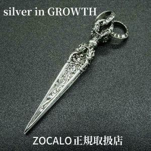 ZOCALO (ソカロ) チベタン・ドラゴン・ダガー・ドージェ・ペンダント(S) ZZPDS-0090|silveringrowth