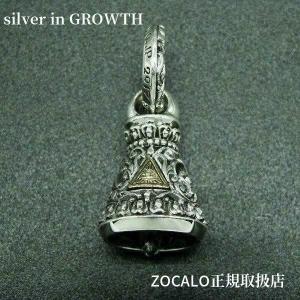 ZOCALO (ソカロ) アイ・オブ・プロビデンス・ベル・ペンダント Eye of Providence Bell Pendant silveringrowth