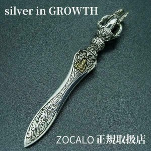 ZOCALO(ソカロ)クラウン・ドージェ・ソード  Crown Dorje Sword (シルバー950製)|silveringrowth