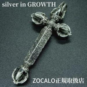 ZOCALO(ソカロ)クラウン・ドージェ・クロス Crown Dorje Cross (シルバー950製)|silveringrowth