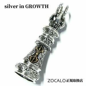 ZOCALO(ソカロ)クラウン・ドージェ・キング  Crown Dorje King (シルバー950製)|silveringrowth