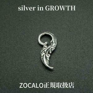 ZOCALO (ソカロ) アイビー・オブ・フレーム S (シルバー950製) ZZPDS0016|silveringrowth
