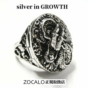 ZOCALO ソカロ ドラゴン・ロケット・リング (シルバー925製) ZZRS-0010|silveringrowth