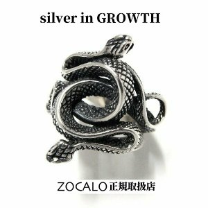 ZOCALO(ソカロ) ダブルスネーク・リング (シルバー925製) ZZRS-0015|silveringrowth