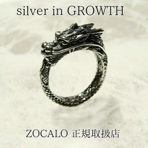 ZOCALO ウロボロス ドラゴンリング Ouroboros Dragon Ring (M)  (シルバー950製) ZZRS-0027|silveringrowth