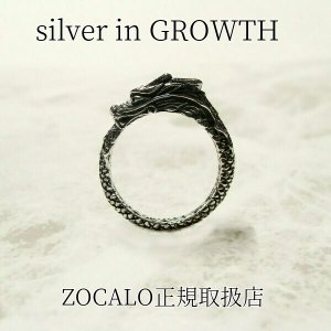 ZOCALO ウロボロス ドラゴンリング Ouroboros Dragon Ring (S)  (シルバー950製) ZZRS-0028|silveringrowth