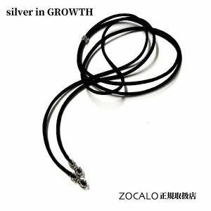 ZOCALO (ソカロ) シルクコード ドージェ (シルバー925製) ZZSPS-0016 silveringrowth