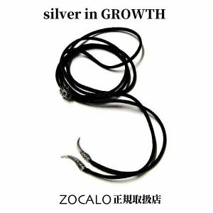 ZOCALO (ソカロ) シルクコード サーベルタイガー (シルバー925製) ZZSPS-0018・19 silveringrowth