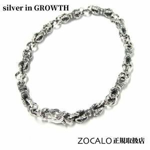 ZOCALO(ソカロ) ミニ バード ドージェ ブレス 20cm (シルバー950製) ZZTBLS0225-20|silveringrowth