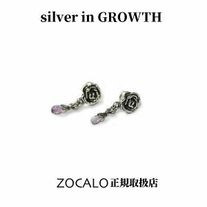ZOCALO (ソカロ)ジュエルド・ローズ・スタッド・ピアス・アメジスト (シルバー950製) ZZTEG-0296AM silveringrowth
