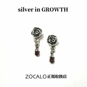 ZOCALO (ソカロ)ジュエルド・ローズ・スタッド・ピアス・ガーネット (シルバー950製) ZZTEG-0296GN|silveringrowth