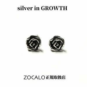ZOCALO (ソカロ) ローズ・スタッド・ピアスSS (シルバー950製) ZZTES-0159|silveringrowth