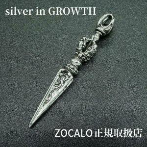 ZOCALO(ソカロ) スモールバード・ダガー・ドージェ・ペンダント(シルバー950製) ZZTPDS-0473|silveringrowth