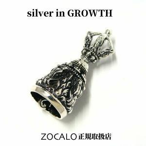 ZOCALO(ソカロ) バード・ドージェ・ベル・ペンダント (シルバー950製) ZZTPDS-0475|silveringrowth