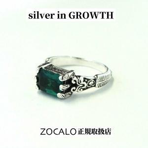 ZOCALO ソカロ イスラミック・スクエア・リングS・グリーンクオーツ (シルバー950製) ZZTRG-0476GQ|silveringrowth