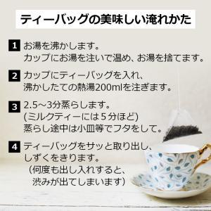 紅茶 ティーバッグ10個入りパック セイロン キャンディ ブレンド|silverpot-tea|06