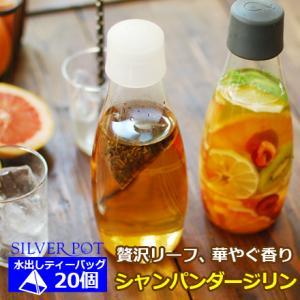ダージリン100%のベース茶葉にシャンパンの香りを添えた贅沢なフレーバードティー。涼やかな飲み口に、...