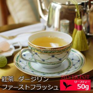 行客が思わず振り返る春の花の香りを、そっと湧き水に溶かしたような紅茶。爽やかなだけじゃない、トロリと...