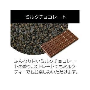 紅茶 ティーバッグ20個入りお徳用パック ミルクチョコレート|silverpot-tea|02