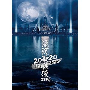 メーカー特典あり 滝沢歌舞伎 ZERO 2020 The Movie DVD3枚組 初回盤 ポストカ...
