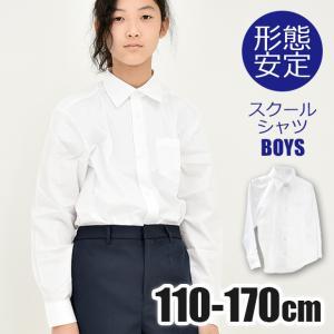 男の子 長袖 スクール シャツ ワイシャツ カッターシャツ 学生 制服 形態安定 ノーアイロン ホワイト 白 男児 子供 110 120 130 140 150 160 170 11400 送料無料|sime-fabric
