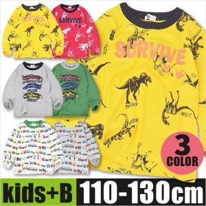 恐竜 車 汽車 プリント 長袖 Tシャツ ロンT シャツ きょうりゅう くるま 電車 SL 男の子 キッズ 子供 110 120 130 18ABT-08 18ABT-09 18ABT-10 送料無料|sime-fabric