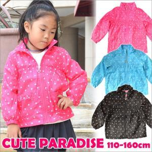 cute paradise ジャケット 女の子 裏トリコット ジャケット キッズ 子供服 送料無料|sime-fabric