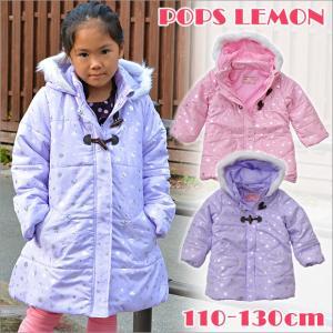 PopsLemo キッズ 中綿コート ジャケット 女の子 子供 コート 中綿 ジャンバー ロング フェイクファー アウター ロングコート 送料無料|sime-fabric