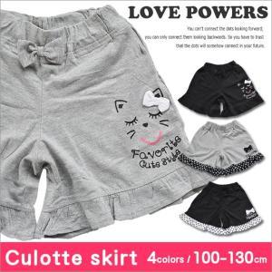キュロットスカート キッズ 女の子 100 110 120 130 キュロットパンツ ウエストリボン 猫 プリント 裾フリル 女の子 送料無料|sime-fabric
